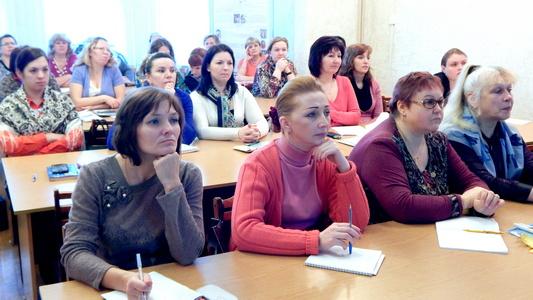 Творческая презентация на конкурс учителей